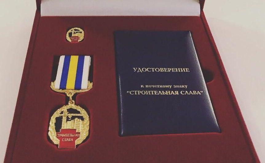 Награждение Почетным знаком ОАО «Уралметаллургмонтаж»