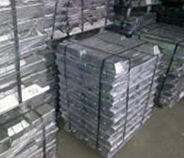 Страны Африки в августе увеличили выпуск алюминия почти на 1,5%
